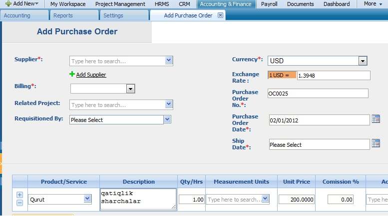 Add Purchase Order